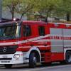 Взрыв на заводе под Миланом: семеро пострадавших