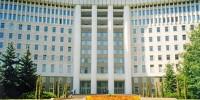 Парламентские выборы в Республике Молдова