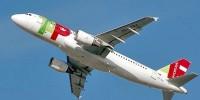 Небо Португалии частично закрыто для пассажирских рейсов