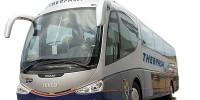 В Сарагосе в автобусной аварии серьезно ранены 10 человек