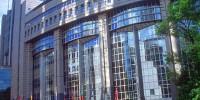 Евросоюз уверен в финансовой безопасности Португалии