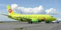 S7 Airlines увеличила частоту рейсов в Мадрид
