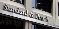 S&P может понизить рейтинги пяти португальских банков