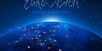 Италия возвращается на «Евровидение» после 13-летнего отсутствия