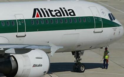 Вкусные полеты с Alitalia
