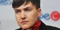 Савченко обвинили в госизмене