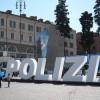 Жителей Милана осенью ждут неприятные сюрпризы