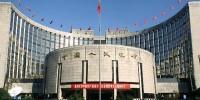 Китай заплатит по счету Португалии