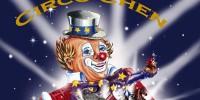 Цирк Chen приглашает на представления в Лиссабоне