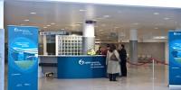 В Португалии безработные и пенсионеры будут платить за медуслуги