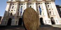 Завершен «черный» год для итальянских бирж