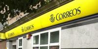 Почтовые услуги в Испании стали дороже