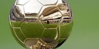 Сегодня лучшему футболисту года вручат «Золотой мяч»