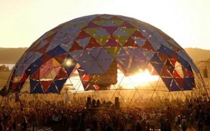Португальский фестиваль – самый «зеленый» в Европе