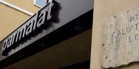 В крахе концерна Parmalat виноваты иностранные банки?