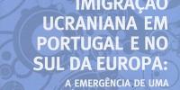 Как живут украинцы в Португалии
