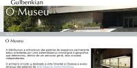 Лиссабонский музей Гюльбенкяна – один из лучших в мире