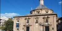 В базилике Девы Марии в Валенсии нашли старинные манускрипты