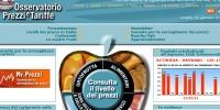 Цены на бензин в Италии можно контролировать через интернет