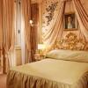 Влюбленные смогут провести ночь в Венеции бесплатно