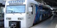 Поезда Fertagus будут ездить через Мост 25 апреля еще 9 лет