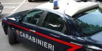 Полиция подбирается к главе  «коза ностры»