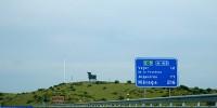 В Испании ввели новые штрафы за превышение скорости