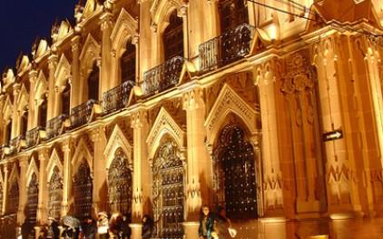 Библиотека Хереса - сокровище культурного наследия Андалусии