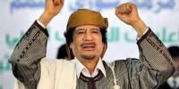 ЦБ Италии взял на себя управление подконтрольным режиму Каддафи банком