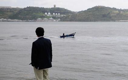 Португальцы не могут рано начинать самостоятельную жизнь