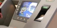 Трое мужчин попытались украсть банкомат в Виламоре