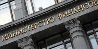 Минфин России включил испанские облигации в список разрешенных к покупке