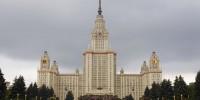 МГУ заключит 7 соглашений о сотрудничестве с университетами Испании