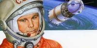 Выставка, посвященная 50-летию полета Юрия Гагарина, открылась в Мадриде