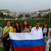 Российский триколор побывал в Португалии