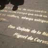 «День книги» в Мадриде будет отмечен экскурсией по литературным местам