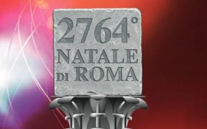 Рим отметил свой День рождения