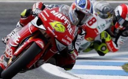 Эшторил принимает Чемпионат мира MotoGP