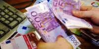 Банкнота «Бин Ладен» самая ценная в Испании