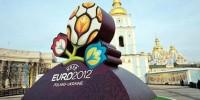 Португальская сборная будет жить в Крыму