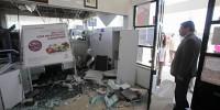 В португальском городе снова взорвали банкомат