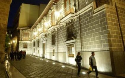 Самый древний университет Европы вновь открылся после реставрации