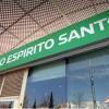 Португальцы считают BES самым надежным банком