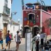 Португальцы стали жить дольше
