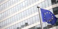 Португалия получила первые деньги из Брюсселя