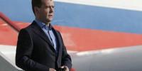 Медведев прибыл с двухдневным визитом в Рим