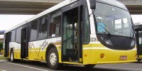 Уникальная технология будет применена в португальском транспорте