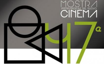 Российские документальные фильмы на фестивале Нового кино в Пезаро