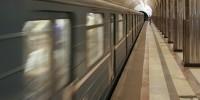 Стихи итальянских поэтов - в Московском метро