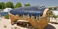 В Испании создан дом будущего